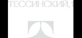 ЖК Тессинский